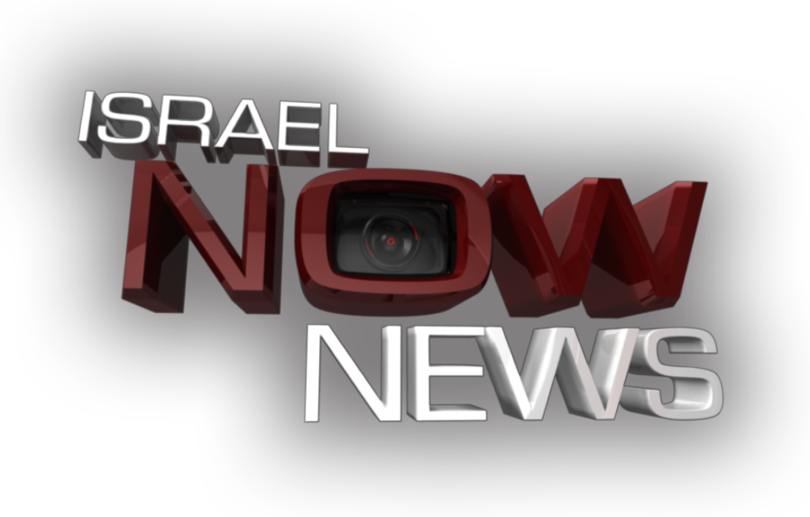 Israel Now News TV